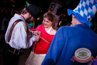 Мисс Бавария, 24 апреля 2015 - Ресторан «Максимилианс» Новосибирск - 14