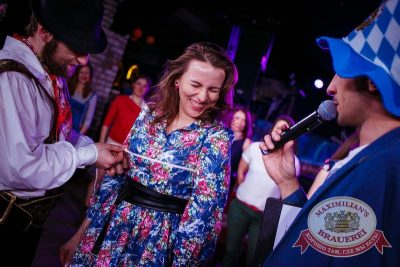 Мисс Бавария, 24 апреля 2015 - Ресторан «Максимилианс» Новосибирск - 15