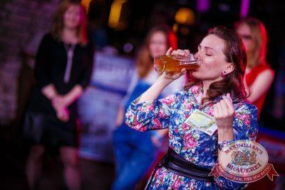 Мисс Бавария, 24 апреля 2015 - Ресторан «Максимилианс» Новосибирск - 17