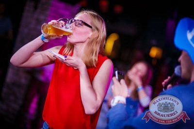 Мисс Бавария, 24 апреля 2015 - Ресторан «Максимилианс» Новосибирск - 18
