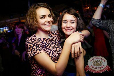 Мисс Бавария, 24 апреля 2015 - Ресторан «Максимилианс» Новосибирск - 23