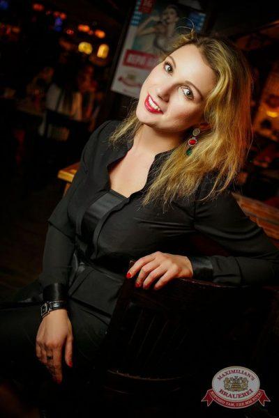 Мисс Бавария, 24 апреля 2015 - Ресторан «Максимилианс» Новосибирск - 26