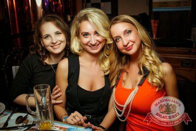 Мисс Бавария, 24 апреля 2015 - Ресторан «Максимилианс» Новосибирск - 27