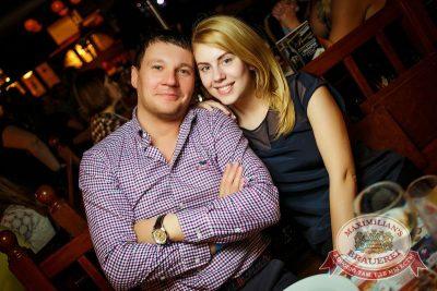 Мисс Бавария, 24 апреля 2015 - Ресторан «Максимилианс» Новосибирск - 29