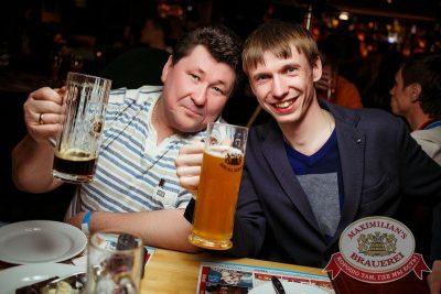 Мисс Бавария, 24 апреля 2015 - Ресторан «Максимилианс» Новосибирск - 30