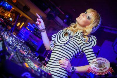 «Дыхание ночи»: Miss DJ (Казань), 31 мая 2014 - Ресторан «Максимилианс» Новосибирск - 01