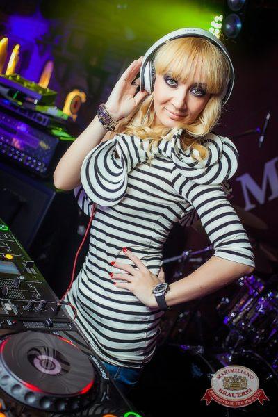 «Дыхание ночи»: Miss DJ (Казань), 31 мая 2014 - Ресторан «Максимилианс» Новосибирск - 02