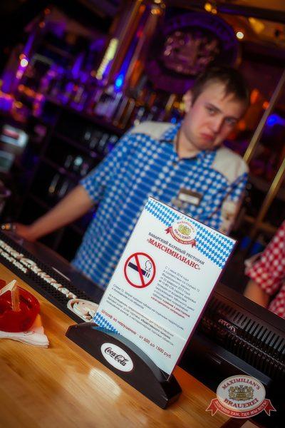 «Дыхание ночи»: Miss DJ (Казань), 31 мая 2014 - Ресторан «Максимилианс» Новосибирск - 04