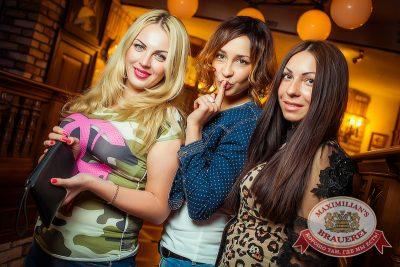 «Дыхание ночи»: Miss DJ (Казань), 31 мая 2014 - Ресторан «Максимилианс» Новосибирск - 05