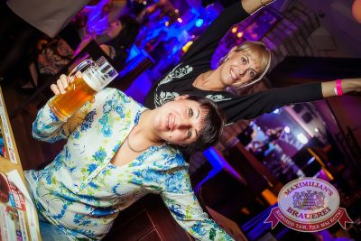 «Дыхание ночи»: Miss DJ (Казань), 31 мая 2014 - Ресторан «Максимилианс» Новосибирск - 06