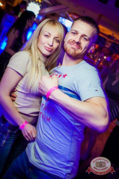 «Дыхание ночи»: Miss DJ (Казань), 31 мая 2014 - Ресторан «Максимилианс» Новосибирск - 09