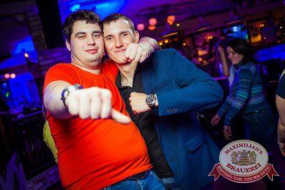 «Дыхание ночи»: Miss DJ (Казань), 31 мая 2014 - Ресторан «Максимилианс» Новосибирск - 10