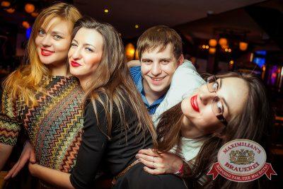«Дыхание ночи»: Miss DJ (Казань), 31 мая 2014 - Ресторан «Максимилианс» Новосибирск - 11