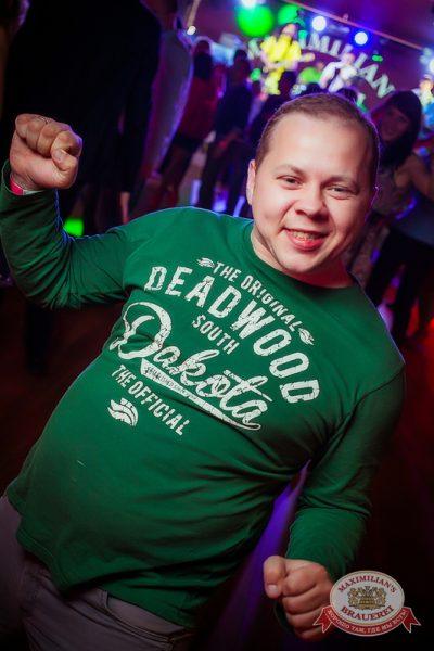 «Дыхание ночи»: Miss DJ (Казань), 31 мая 2014 - Ресторан «Максимилианс» Новосибирск - 16