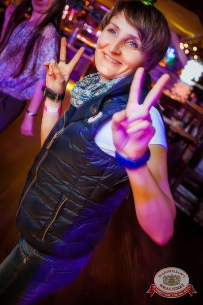 «Дыхание ночи»: Miss DJ (Казань), 31 мая 2014 - Ресторан «Максимилианс» Новосибирск - 17