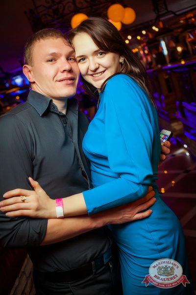 «Дыхание ночи»: Miss DJ (Казань), 31 мая 2014 - Ресторан «Максимилианс» Новосибирск - 19