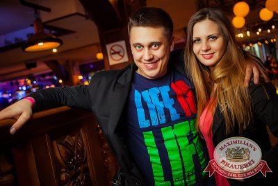 «Дыхание ночи»: Miss DJ (Казань), 31 мая 2014 - Ресторан «Максимилианс» Новосибирск - 21