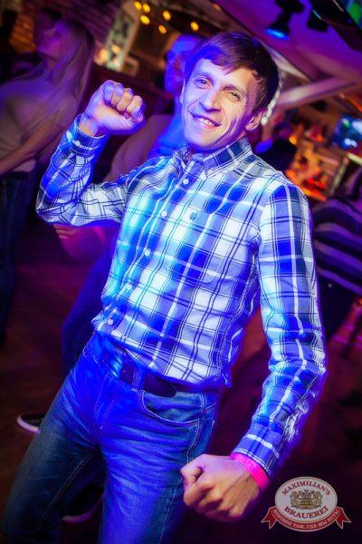 «Дыхание ночи»: Miss DJ (Казань), 31 мая 2014 - Ресторан «Максимилианс» Новосибирск - 22