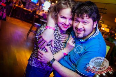 «Дыхание ночи»: Miss DJ (Казань), 31 мая 2014 - Ресторан «Максимилианс» Новосибирск - 24