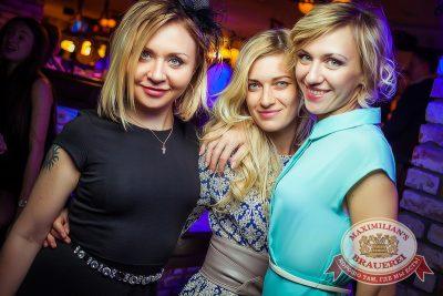 «Дыхание ночи»: Miss DJ (Казань), 31 мая 2014 - Ресторан «Максимилианс» Новосибирск - 25