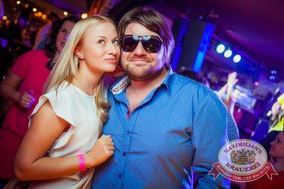 «Дыхание ночи»: Miss DJ (Казань), 31 мая 2014 - Ресторан «Максимилианс» Новосибирск - 26
