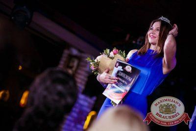 Финал конкурса «Мисс Максимилианс 2015», 23 апреля 2015 - Ресторан «Максимилианс» Новосибирск - 01