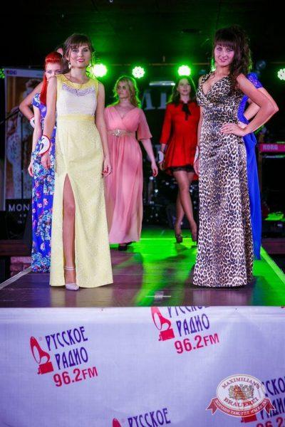 Финал конкурса «Мисс Максимилианс 2015», 23 апреля 2015 - Ресторан «Максимилианс» Новосибирск - 02