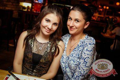 Финал конкурса «Мисс Максимилианс 2015», 23 апреля 2015 - Ресторан «Максимилианс» Новосибирск - 05