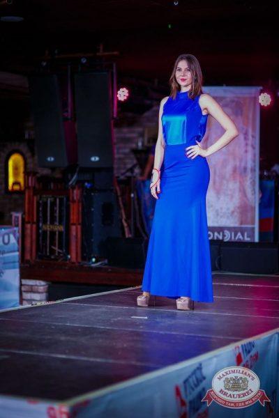 Финал конкурса «Мисс Максимилианс 2015», 23 апреля 2015 - Ресторан «Максимилианс» Новосибирск - 08