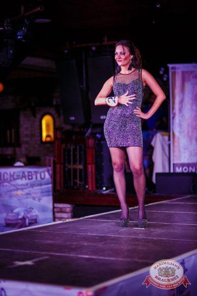 Финал конкурса «Мисс Максимилианс 2015», 23 апреля 2015 - Ресторан «Максимилианс» Новосибирск - 09