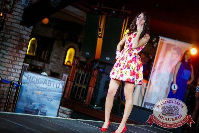 Финал конкурса «Мисс Максимилианс 2015», 23 апреля 2015 - Ресторан «Максимилианс» Новосибирск - 10