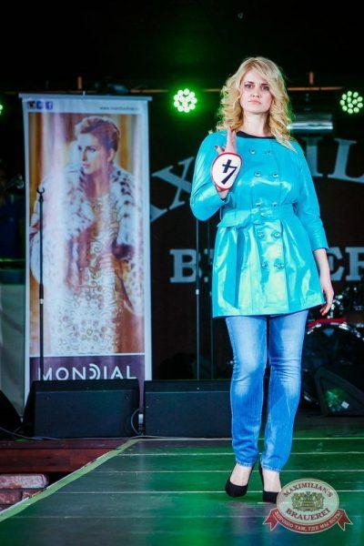 Финал конкурса «Мисс Максимилианс 2015», 23 апреля 2015 - Ресторан «Максимилианс» Новосибирск - 12