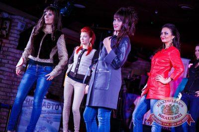 Финал конкурса «Мисс Максимилианс 2015», 23 апреля 2015 - Ресторан «Максимилианс» Новосибирск - 13