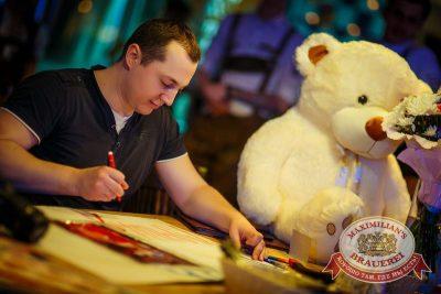 Финал конкурса «Мисс Максимилианс 2015», 23 апреля 2015 - Ресторан «Максимилианс» Новосибирск - 14