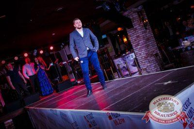 Финал конкурса «Мисс Максимилианс 2015», 23 апреля 2015 - Ресторан «Максимилианс» Новосибирск - 19
