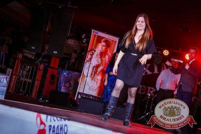 Финал конкурса «Мисс Максимилианс 2015», 23 апреля 2015 - Ресторан «Максимилианс» Новосибирск - 20