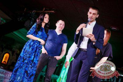 Финал конкурса «Мисс Максимилианс 2015», 23 апреля 2015 - Ресторан «Максимилианс» Новосибирск - 21