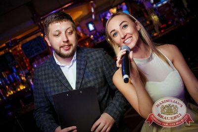 Финал конкурса «Мисс Максимилианс 2015», 23 апреля 2015 - Ресторан «Максимилианс» Новосибирск - 26