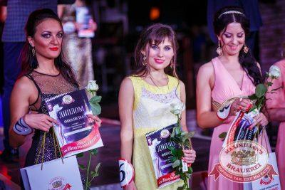 Финал конкурса «Мисс Максимилианс 2015», 23 апреля 2015 - Ресторан «Максимилианс» Новосибирск - 29