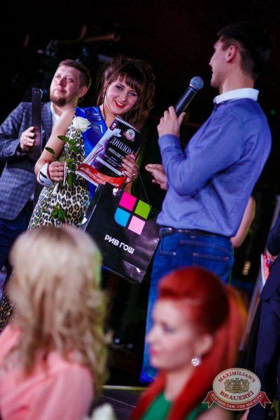 Финал конкурса «Мисс Максимилианс 2015», 23 апреля 2015 - Ресторан «Максимилианс» Новосибирск - 30