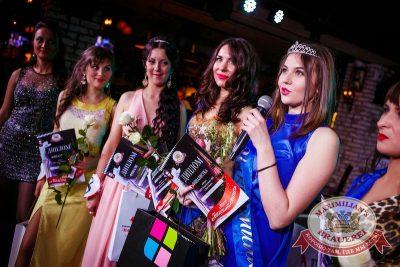 Финал конкурса «Мисс Максимилианс 2015», 23 апреля 2015 - Ресторан «Максимилианс» Новосибирск - 31