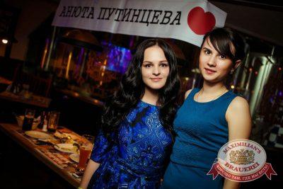 Финал конкурса «Мисс Максимилианс 2015», 23 апреля 2015 - Ресторан «Максимилианс» Новосибирск - 33