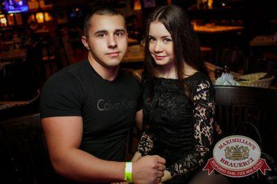 Финал конкурса «Мисс Максимилианс 2015», 23 апреля 2015 - Ресторан «Максимилианс» Новосибирск - 34