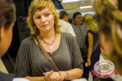 Митя Фомин, 7 августа 2014 - Ресторан «Максимилианс» Новосибирск - 05