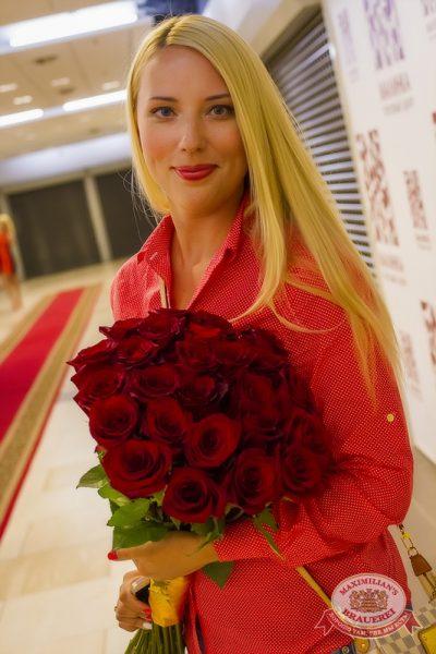 Митя Фомин, 7 августа 2014 - Ресторан «Максимилианс» Новосибирск - 06