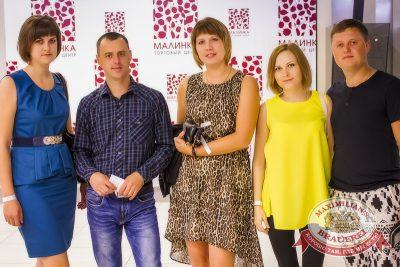 Митя Фомин, 7 августа 2014 - Ресторан «Максимилианс» Новосибирск - 07