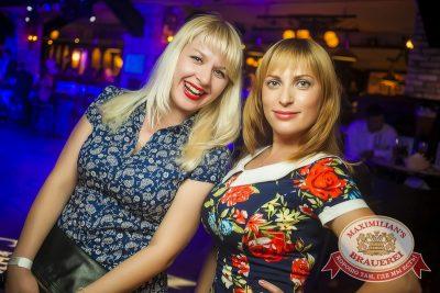 Митя Фомин, 7 августа 2014 - Ресторан «Максимилианс» Новосибирск - 08