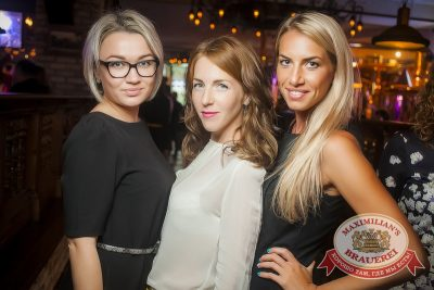 Митя Фомин, 7 августа 2014 - Ресторан «Максимилианс» Новосибирск - 10