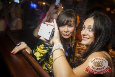 Митя Фомин, 7 августа 2014 - Ресторан «Максимилианс» Новосибирск - 15
