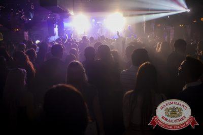Митя Фомин, 7 августа 2014 - Ресторан «Максимилианс» Новосибирск - 19